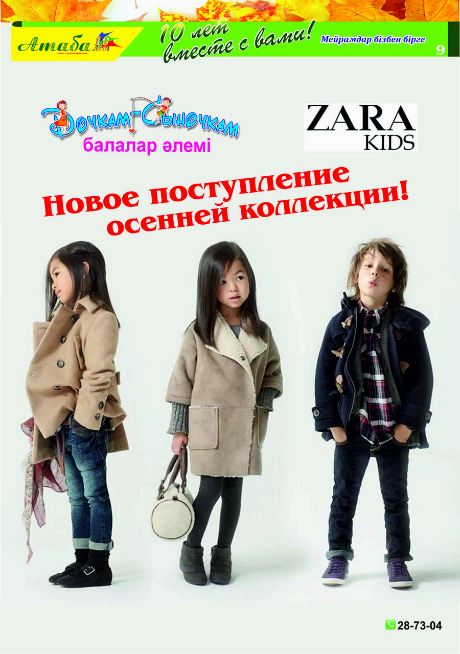 Сайты мини-опта одежды